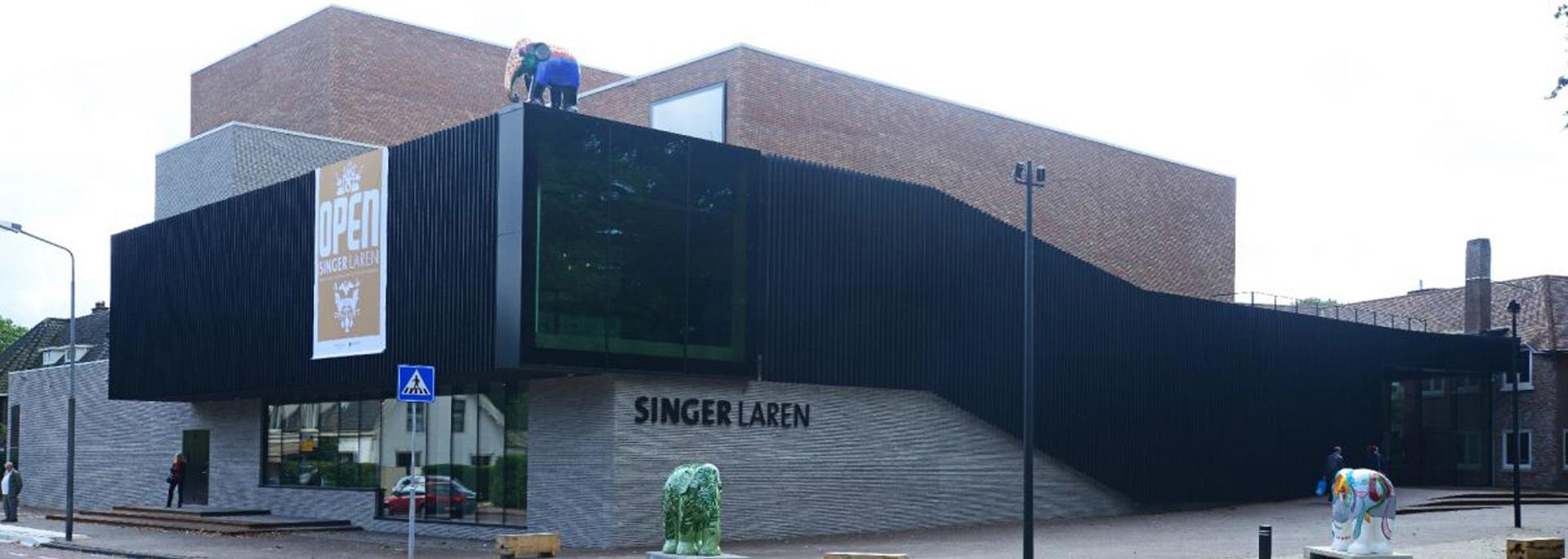 singer laren guitarpoll